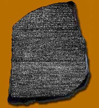 The UnMuseum - Rosetta Stone